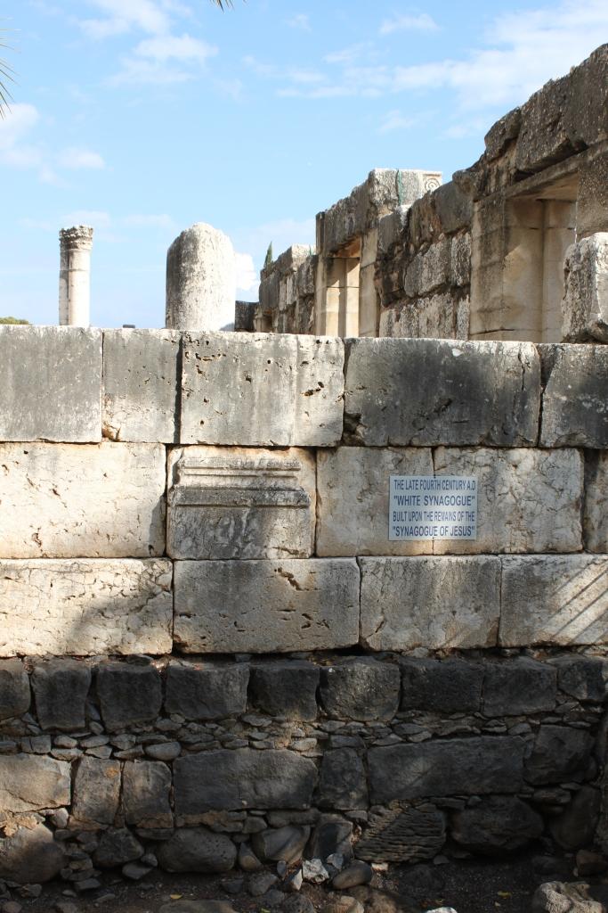 11.3.14 Capernaum Synagogue (12)